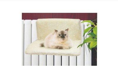 Radiator Hangmat - Fleecebed voor Kat - Beige